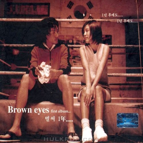 Brown Eyes – Brown Eyes
