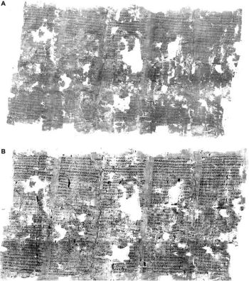 Αρχαίος ελληνικός πάπυρος - Βεζούβιος