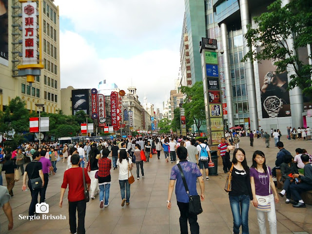 Nanjing Road Pedestrian Street - Shanghai
