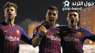 نتيجة لقاء برشلونة وانتر ميلان في دوري ابطال اوروبا