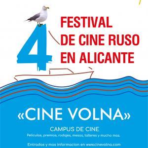 4ª edición del Festival de Cine Volna de Alicante