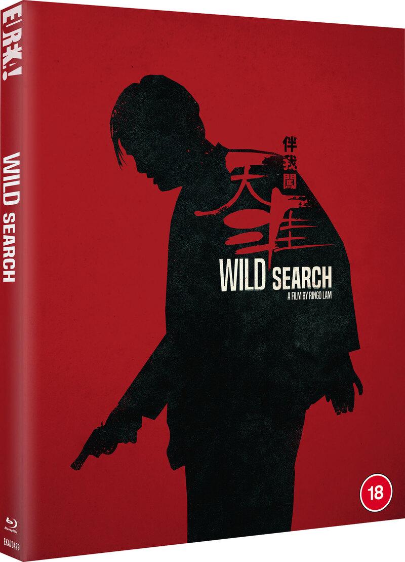 wild search bluray