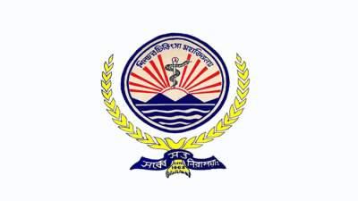 Silchar-Medical-College-Logo