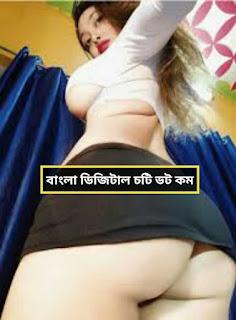 panu golpo ইনসেস্ট বাংলা চটি – প্রেম এক জটিল অঙ্ক Bangla