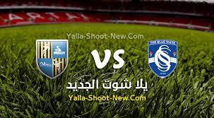 بث مباشر مشاهدة مباراة سموحة والمقاولون العرب اليوم كورة ستار اون لاين لايف الدوري المصري