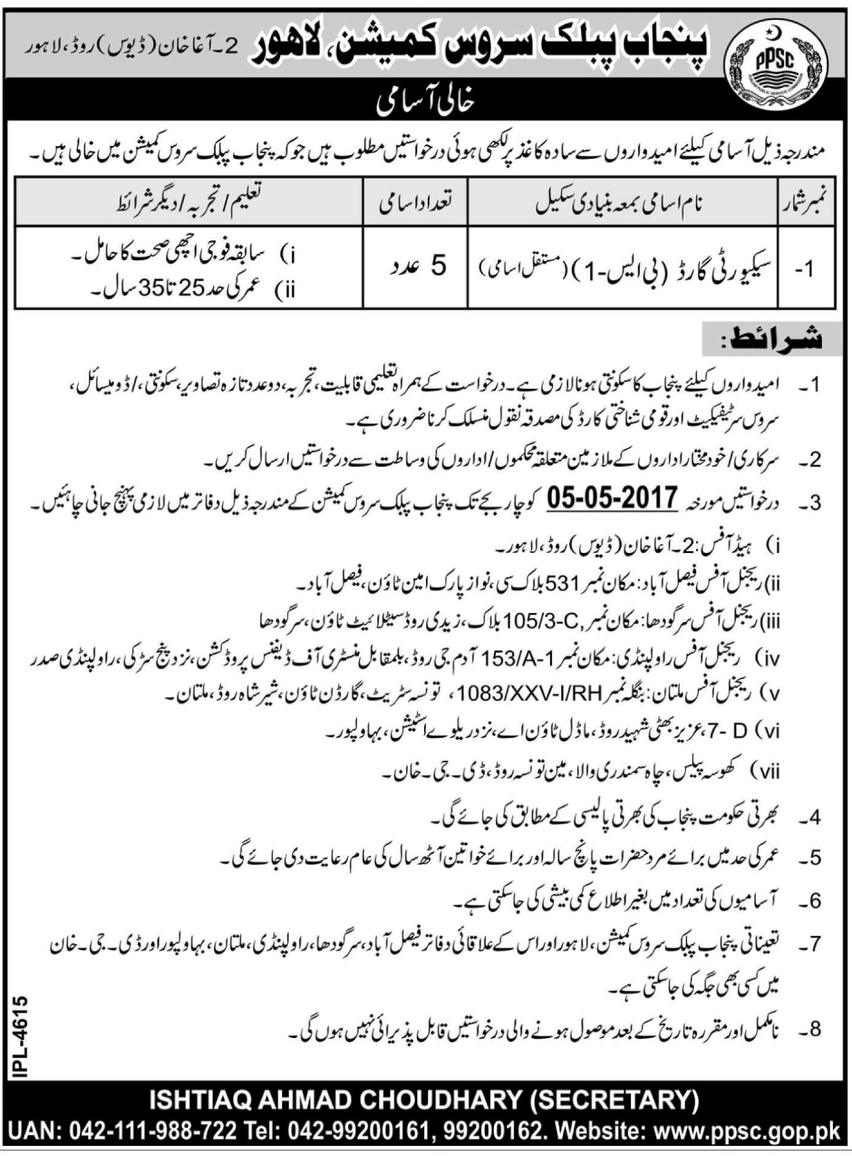 Jobs in Punjab Public Service Commission Lahore Agha Khan Road 20 april 2017