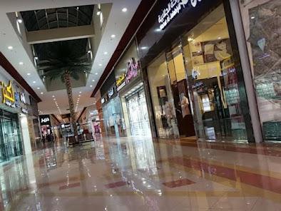 سيتي مول الرياض
