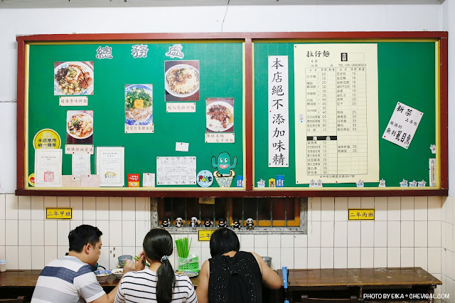 MG 5502 - 沙鹿拉仔麵,在懷舊的國小教室裡吃飯,月見豬油飯有可愛笑臉超療癒!