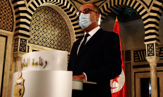 تونس : هشام المشيشي إرتداء الكمامة إجباري في جميع الفضاءات العامة