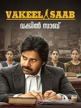 Vakeel Saab (2021) HDRip Malayalam Full Movie Watch Online Free