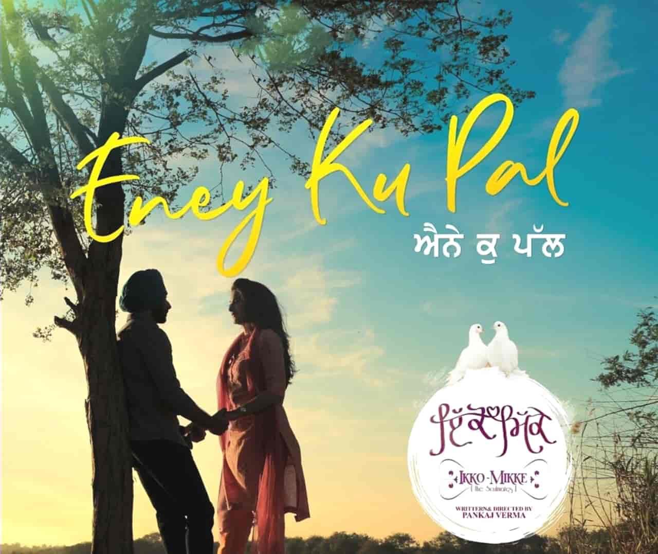 Eney Ku Pal Song Image From Movie Ikko Mikke