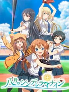 Assistir Hachigatsu no Cinderella Nine Online