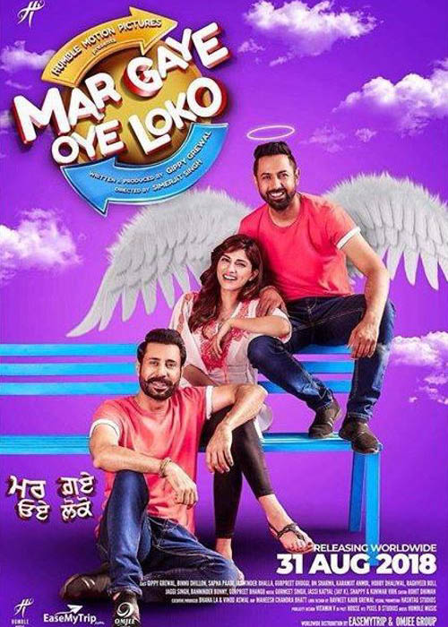 Mar gaye oye loko full movie download filmywap 720p