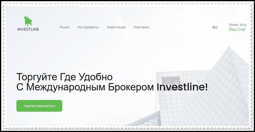 Мошеннический сайт investline.so – Отзывы, развод! Компания Investline мошенники