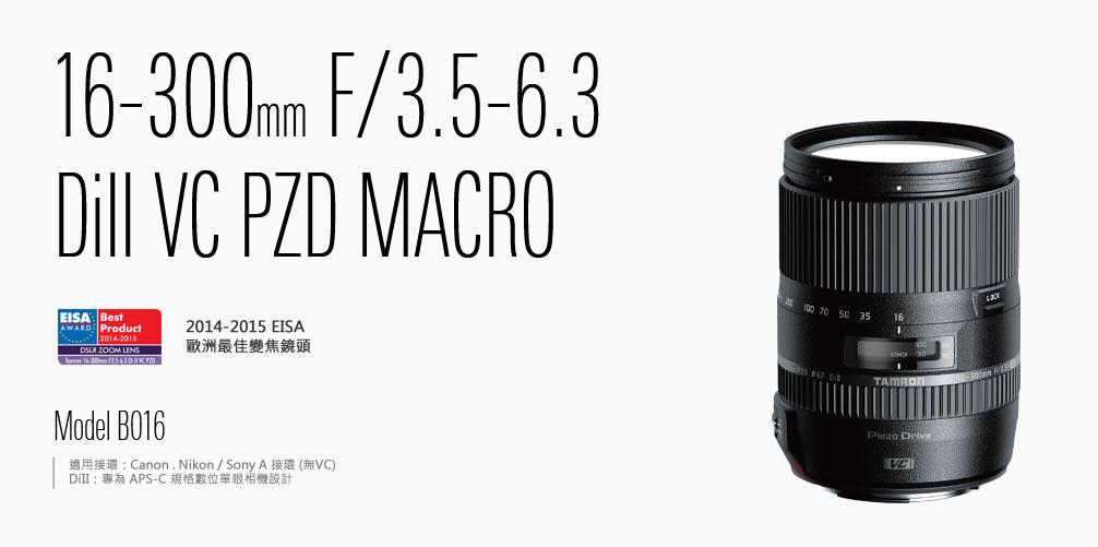 tamron 16-300mm b016