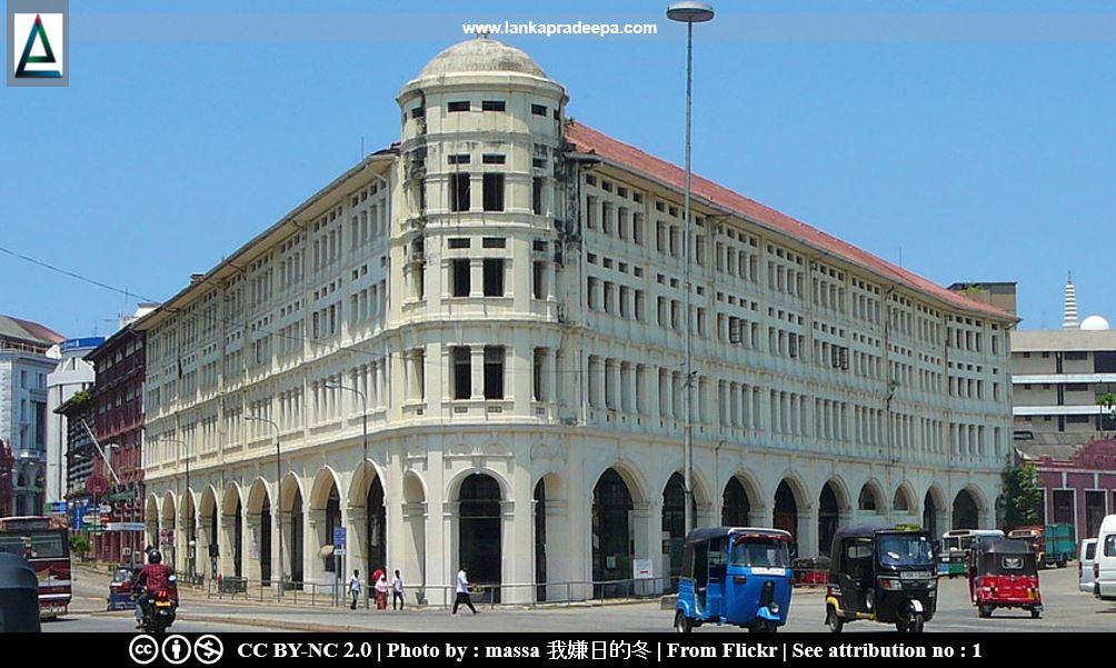 Gaffoor Building