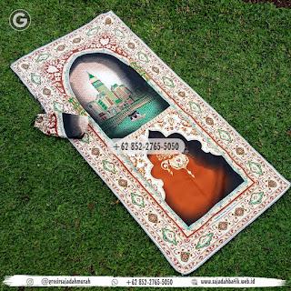 sajadah batik yogyakarta   +62 852-2765-5050