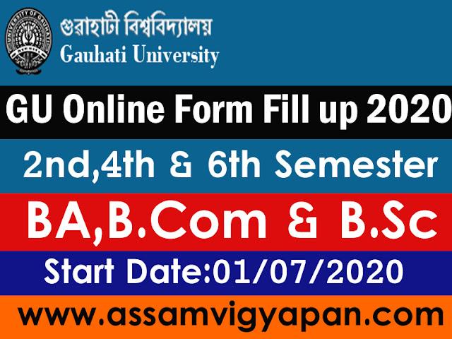 Gauhati University Online Form Fill Up 2020