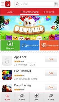 تحميل ماركت المتجر للتطبيقات المدفوعة والالعاب Get5 Store امريكي