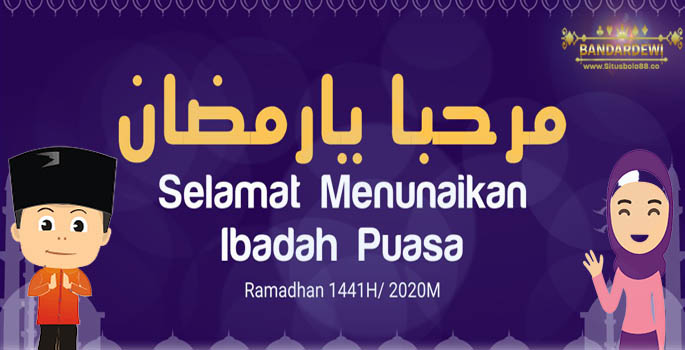 Bonus Ramadhan Idul Fitri