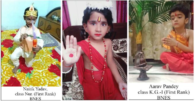 बाल निकुंज : बच्चों ने प्रभु श्रीराम व मां दुर्गा से की कोरोना रूपी राक्षस का नाश करने की प्रार्थना