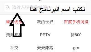 تحميل متجر Kuaiyong الصيني للايفون
