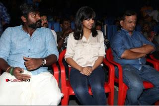 Kavan Tamil Movie Press Meet Stills  0042.jpg
