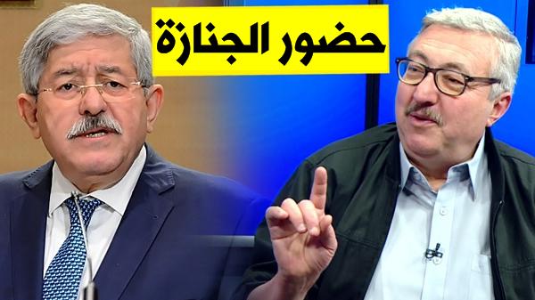 """الترخيص لـ """"أحمد أويحيى"""" بمغادرة السجن  لحضور جنازة شقيقه"""