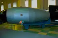 قنبلة القيصر.