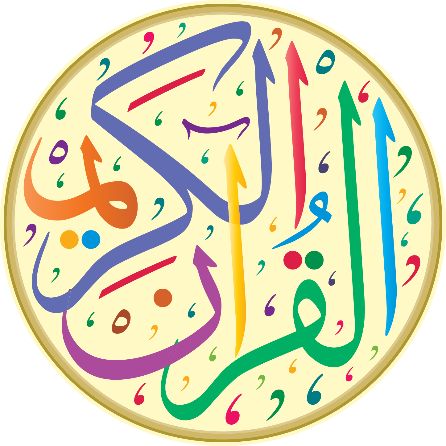 quran logo color vector download free #islamic #islam #arab #logos #logo #arabic #vector #vectors  #Quran #logos #font #logo #design #fonts