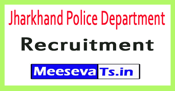 Jharkhand Police Department Recruitment
