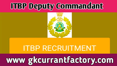 ITBP Recruitment 2019, ITBP Jobs , ITBPolice