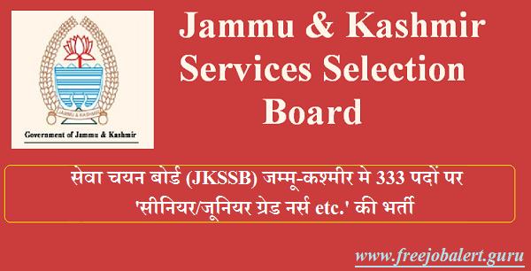 Jammu & Kashmir Services Selection Board, JKSSB, Jammu & Kashmir, Nurse, 12th, JKSSB Recruitment, Latest Jobs, jkssb logo