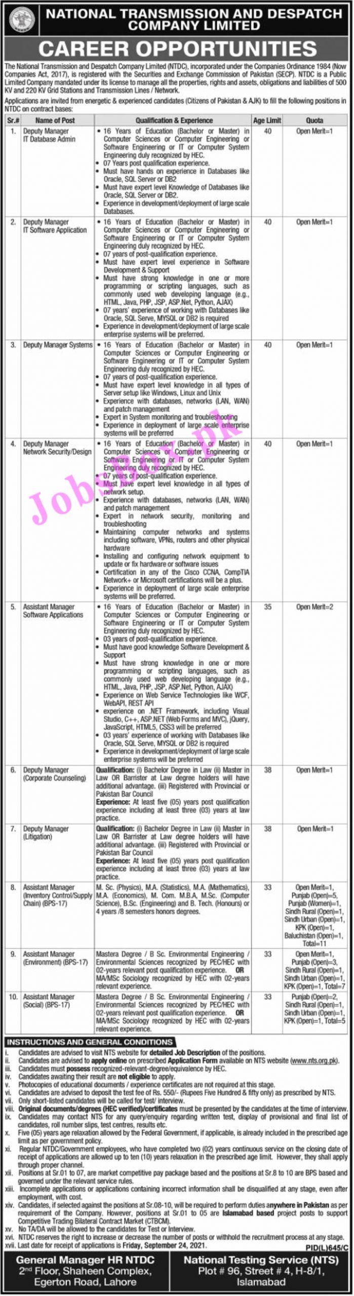 NTDC Jobs 2021 – National Transmission & Dispatch Company Jobs via NTS