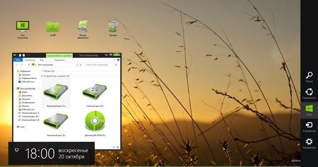 descargar programa pdf gratis para windows 7