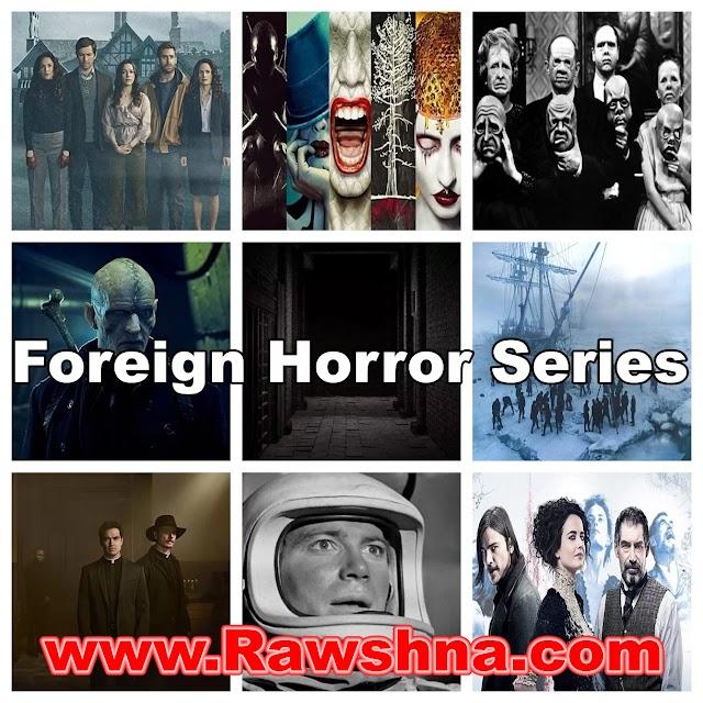أفضل مسلسلات الرعب الأجنبية على الإطلاق