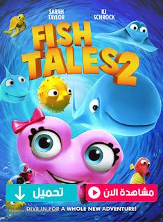 مشاهدة وتحميل فيلم Fishtales 2 2017 مترجم عربي