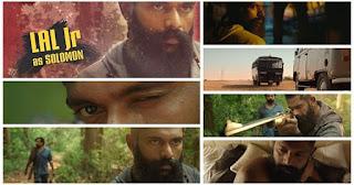 lal jr, under world malayalam movie, mallurelease