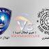 مباراة الهلال والسد القطري بث مباشر
