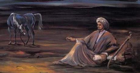 اول من كتب باسمك اللهم