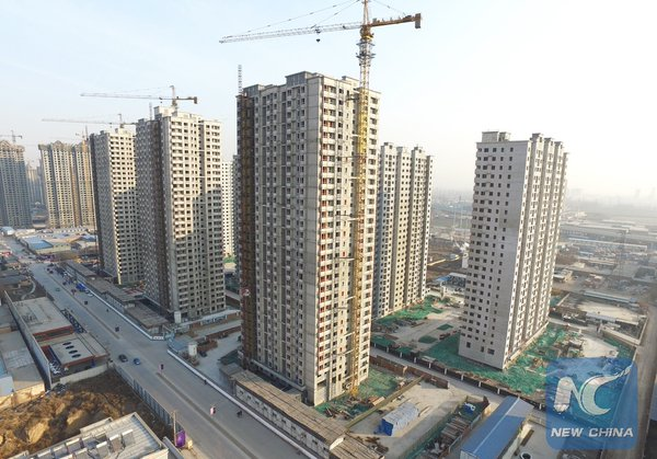 Slut med konstig arkitektur i kina