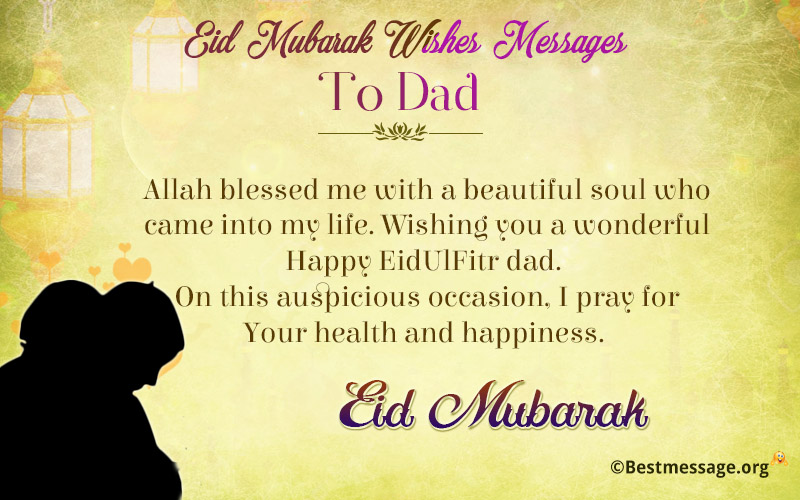 Fantastic Girlfriend Eid Al-Fitr Greeting - eid-mubarak-wishes-to-dad  Graphic_603330 .jpg