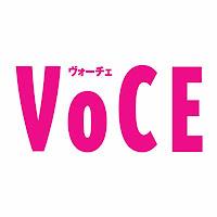 http://i-voce.jp/magazine/magazine_voce/