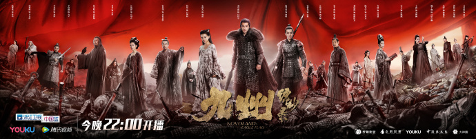 Sad Night for TV: The Investiture of the Gods and Novoland: Eagle