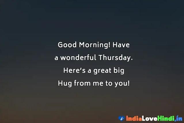 good morning status for thursday