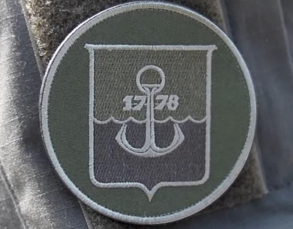 12 бригада оперативного призначення імені Дмитра Вишневецького (в/ч 3057, Маріуполь)
