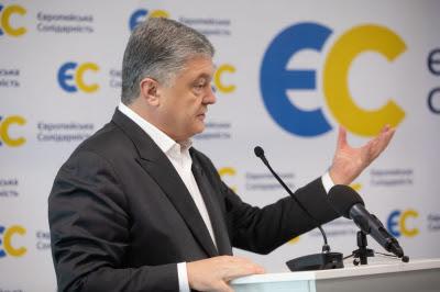 Порошенко запропонував країнам-членам нато запросити україну на саміт альянсу в грудні