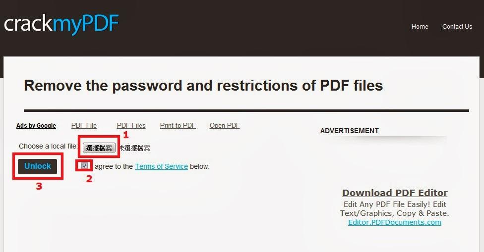線上 pdf 破解