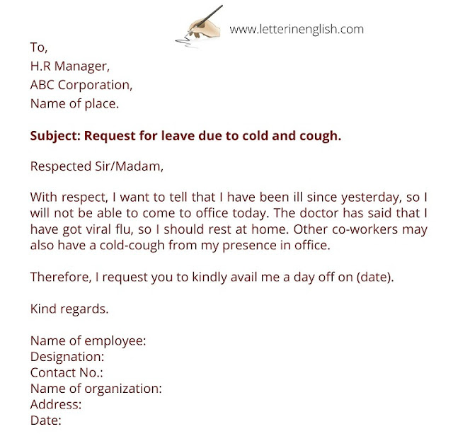 Medical leave letter for cold and cough