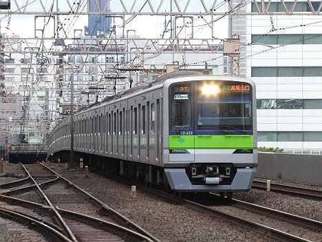 京王電鉄 区間急行 高尾山口行き4 10-300形450F